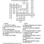 Free Crossword Puzzle Maker Printable   Hashtag Bg   Free Crossword   Printable Crossword Generator