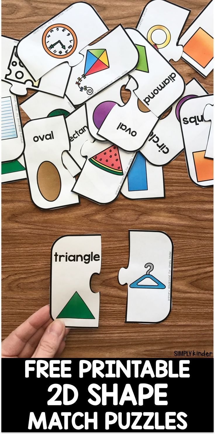 Free Printable 2D Shape Puzzles | Simply Kinder Blog Posts | Shape - Printable Puzzle For Kindergarten