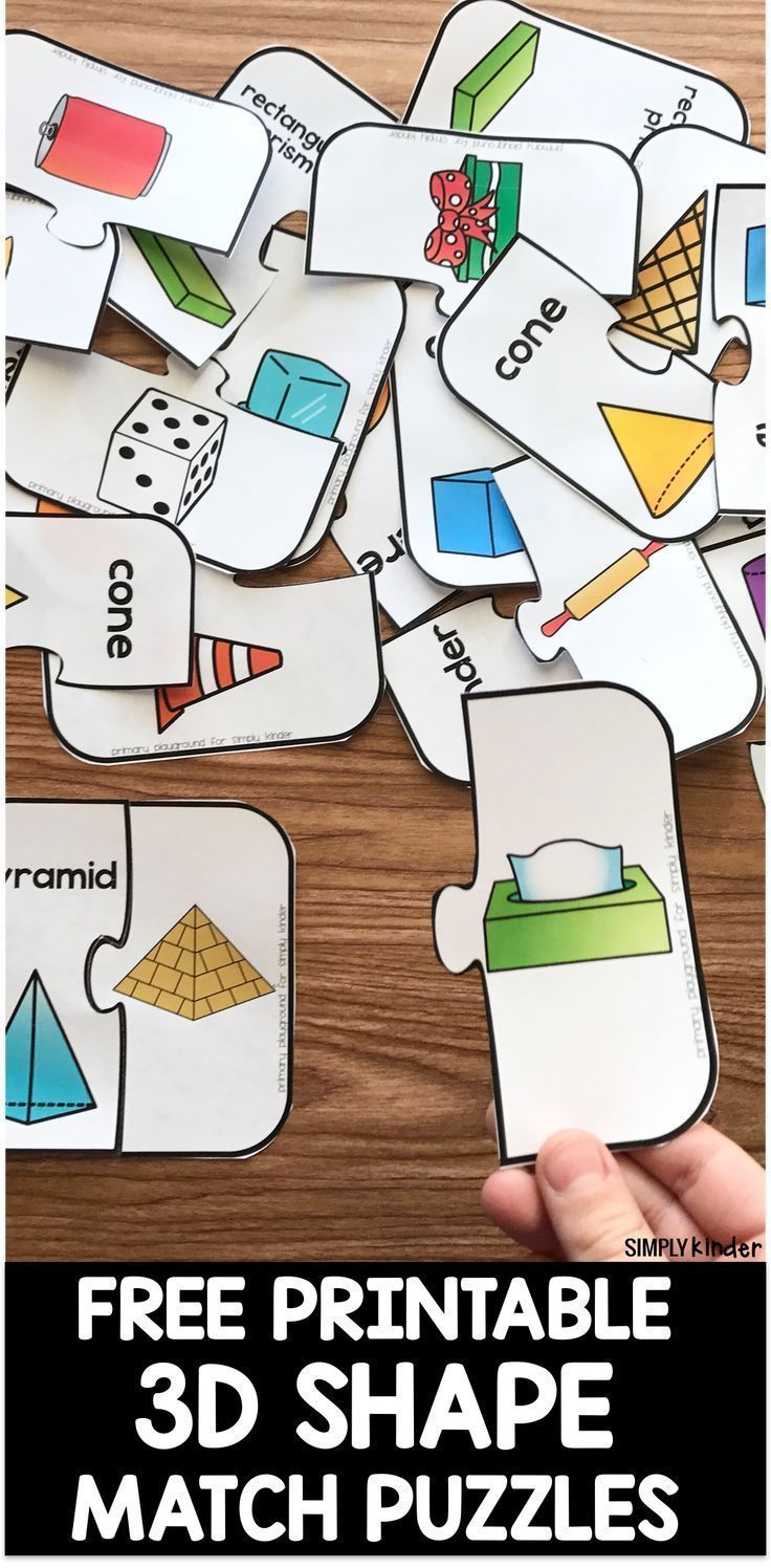 Free Printable 3D Shape Puzzles | Occupational Therapy | 3D Shapes - Printable 3D Puzzles