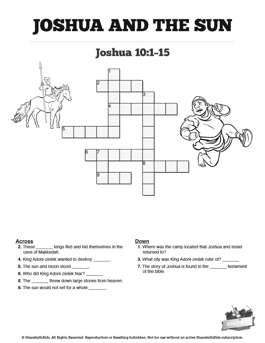 Fun And A Great Learning Tool, Your Kids Are Going To Love This Sun - Sun Crossword Printable Version