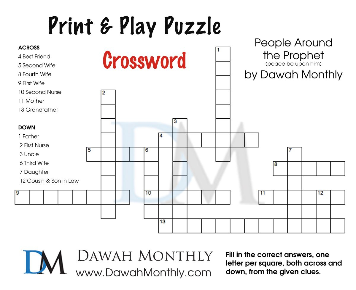 Islam #crossword #puzzle | Puzzles | Crossword, Puzzle, Diagram - Islamic Crossword Puzzles Printable