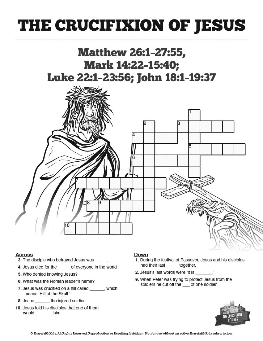 Jesus' Crucifixion Sunday School Crossword Puzzles: A Printable - Printable Jesus Puzzle