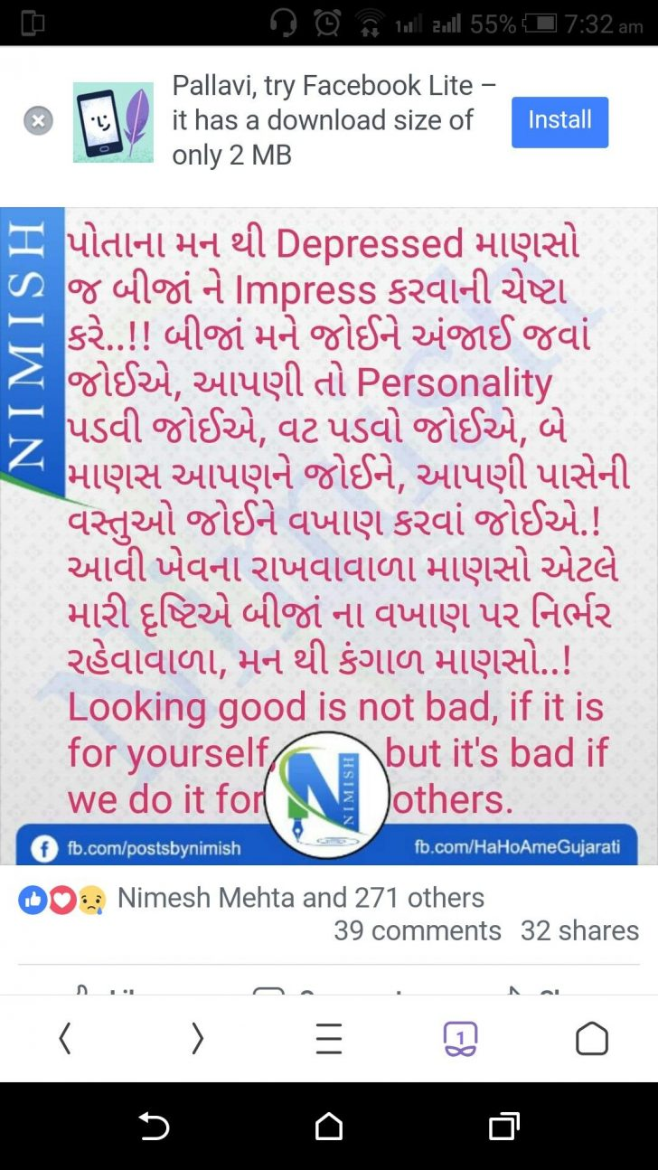 Printable Gujarati Crossword Puzzles