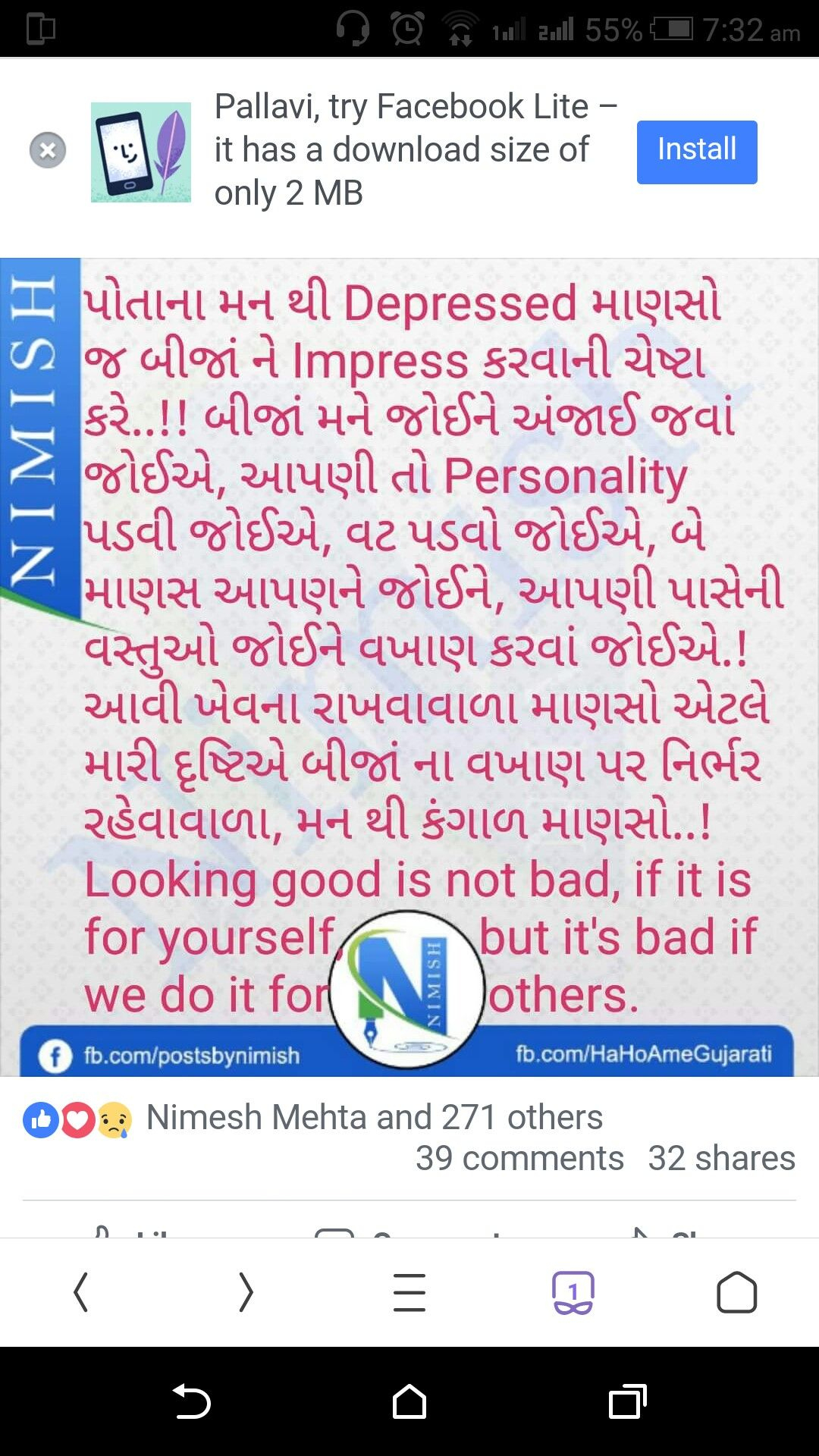 Pinpallavi On Gujarati - Printable Gujarati Crossword Puzzles
