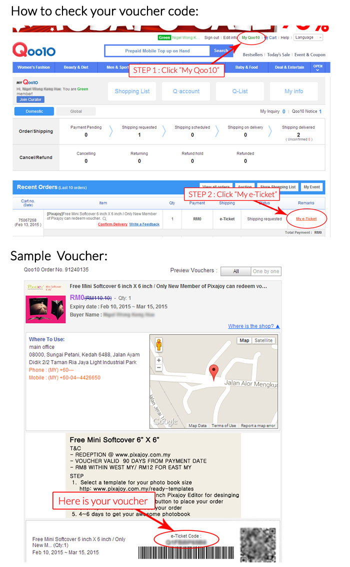 Pixajoy :: Voucher Conversion - Puzzle Print Voucher Code