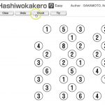Printable Hashiwokakero Or Build Bridges Logic Puzzles To Boost Our   Printable Numbrix Puzzles