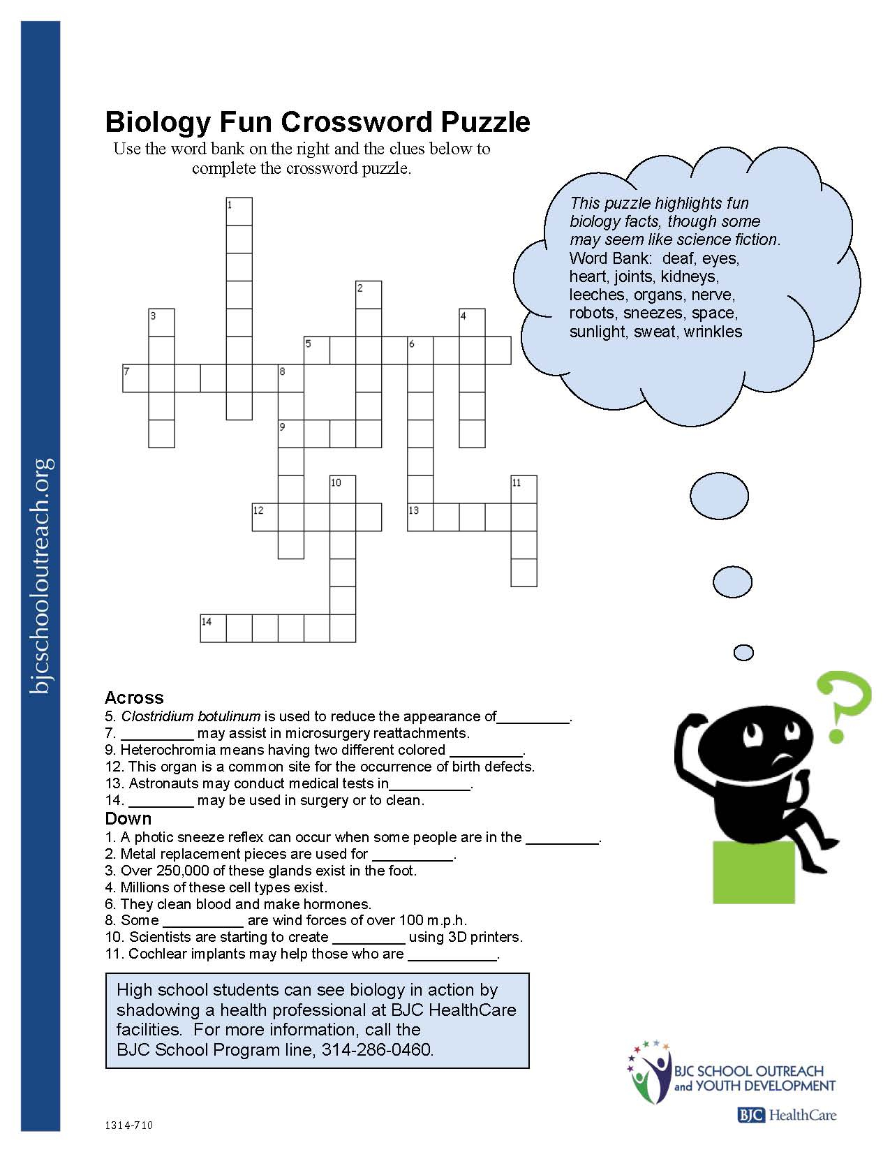 Printable Worksheets - Printable Communication Crossword Puzzle