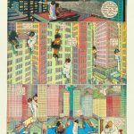 Sunday Comics   Wikipedia   Chicago Sun Times Crossword Puzzle Printable