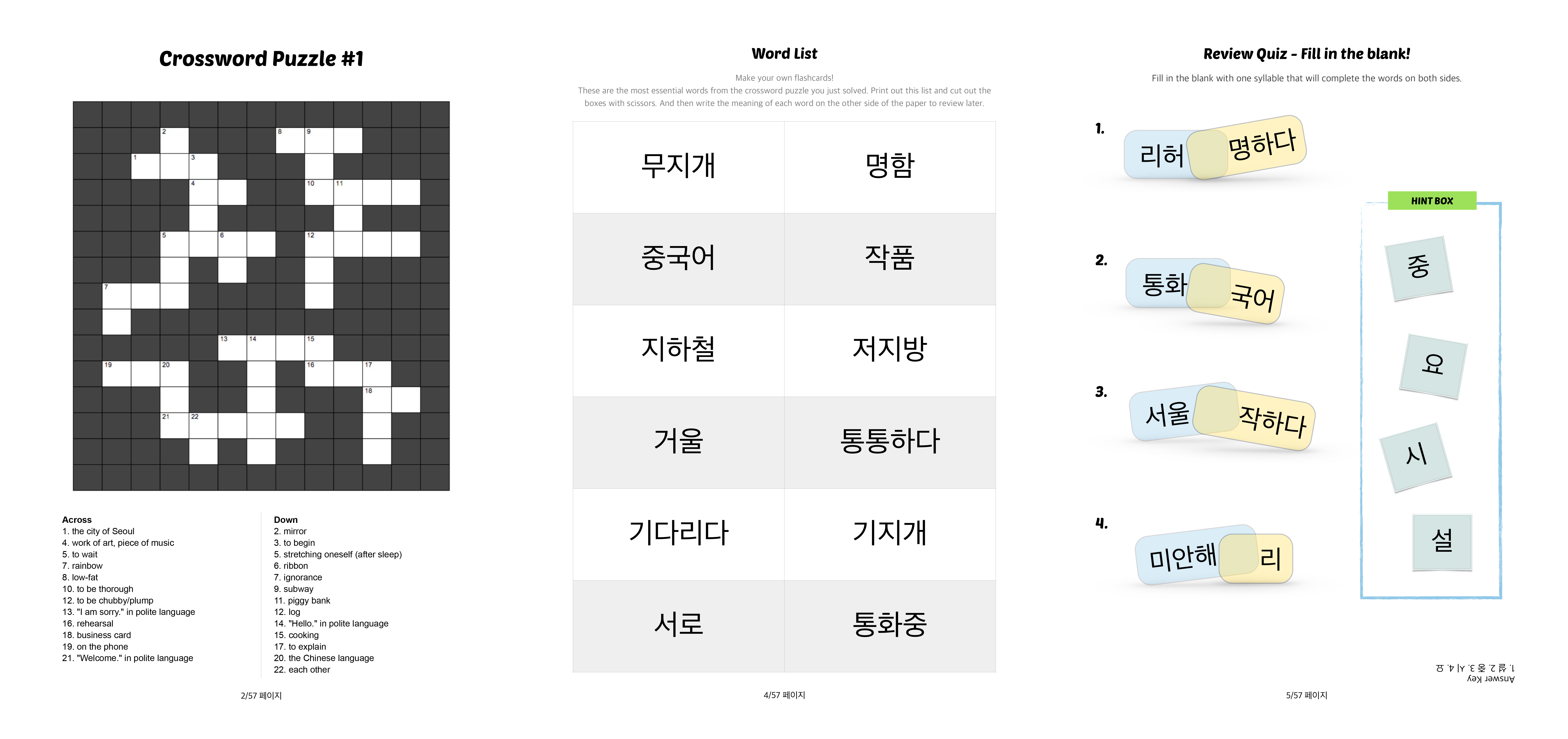 Talk To Me In Korean - Puzzle Print Reviews