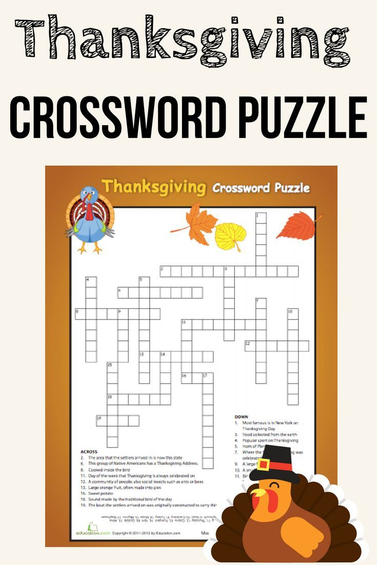 Thanksgiving Crossword: Challenging | Kids Crafts | Thanksgiving - Free Thanksgiving Crossword Puzzles Printable