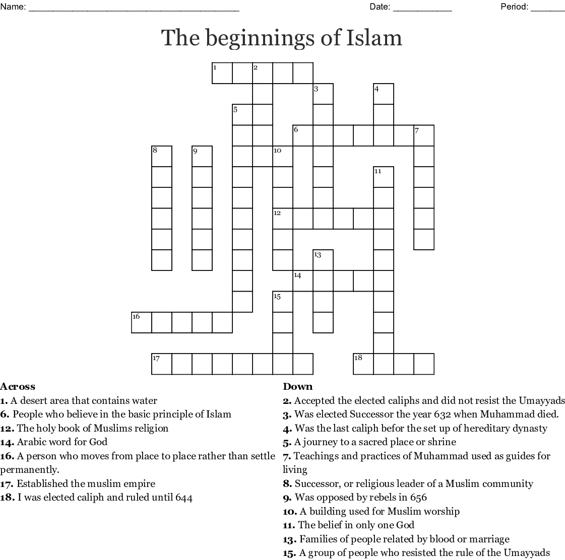The Beginnings Of Islam Crossword - Wordmint - Islamic Crossword Puzzles Printable