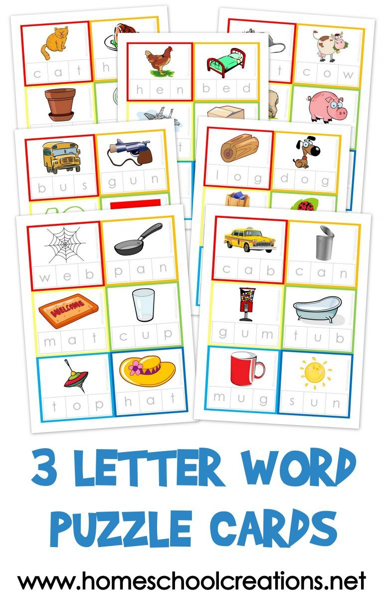 Three Letter Word Cards ~ Free Printable   Kindergarten Stuff   3 - Printable Letter Puzzles