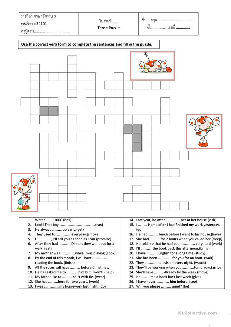 Verb Puzzle With Tenses Worksheet - Free Esl Printable Worksheets - Worksheet Verb Puzzle